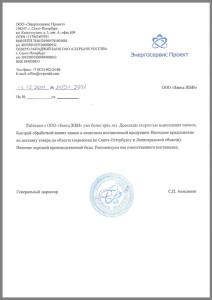 Otzuv-3