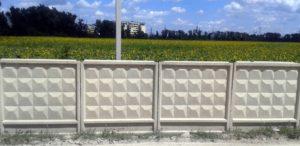Купить с доставкой железобетонный забор зп 2 от ЗАО Завод